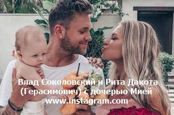 Влад соколовский и его девушка нюша они занимались сексом на мальдивах